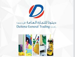 Daitona Cleaning Products Supplier In UAE