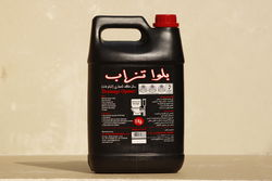 cleaning products suppliers in uae
