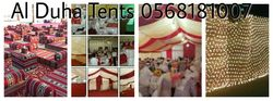 WEDDING TENTS RENTAL, PARTY TENTS RENTAL, FURNITUR