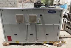 WATER COOLED CHILLER IN SHARJAH