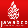 Waterproof Coating Companies in Dubai