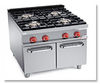 SAJ COOKING RANGE SUPPLIERS IN UAE