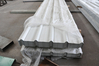 Roofing Profile sheet Ghosh Metal Industries LLC