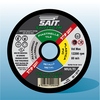 ALL PURPOSE CUTTING DISC in UAE