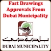 Dubai Municipality Drawings Fast Approval