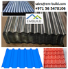 Profile Roof sheets / Corrugated sheets