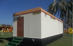 Portacabin for Events