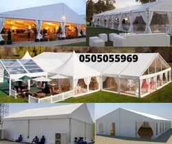 wedding tents rental al ain 0505055969