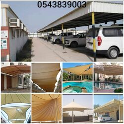 CAR PARKING SHADES SUPPLIERS 0543839003