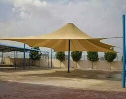 PLAYGROUND SHADES SUPPLIERS 0543839003