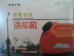 CAR WASHER WORKING IN DC  from Excel Trading Company - L L C   Abu Dhabi,