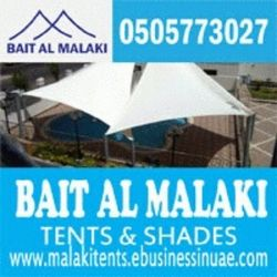 tensile fabric structures suppliers uae 0553866226 from Car Parking Shades +971568181007  Sharjah,