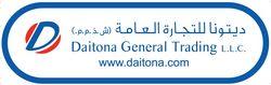 Daitona Cleaning Pro ... from Daitona General Trading Llc  Dubai, UNITED ARAB EMIRATES