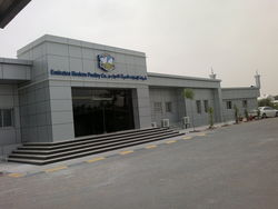 ALUBOND CLADDING UAE from White Metal Contracting Llc  Ajman,