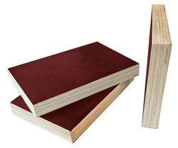 Marine Plywood Suppl ...