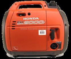 Portable Generator suppliers in uae from International Power Mechanical Equipment Trading  Abu Dhabi,