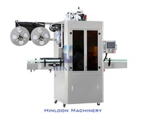 labelling machine in sharjah from Hinloon Trading Fze  Ras Al Khaimah,