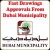 Dubai Municipality D ...