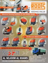 Roots Cleaning Machine Suppliers In UAE from  Al Nojoom Cleaning Equipment Llc  Ajman,