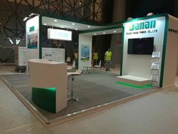 Exhibition Stand in  ...