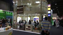 Mezzanine Exhibition ...