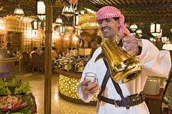 GHAWA WAITERS SERVIC ... from  Sharjah, United Arab Emirates