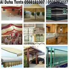 Marketplace for Car parking shades suppliers 0568181007 UAE