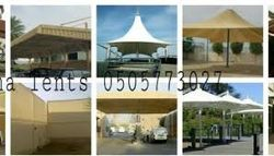 PARKING SHADES SUPPLIERS 0568181007, Home & Garden - Marketplace