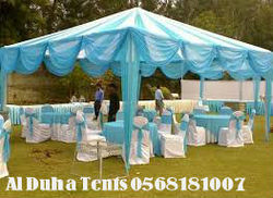 Marketplace for Wedding tents rental 0568181007 UAE