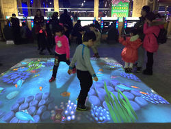 Cool Zone - Interact ... from  Shanghai.,