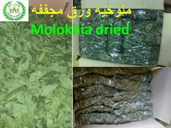 Dried mulchia from Best Herbs   Fayom,