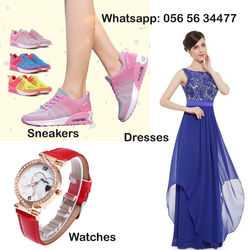 Online Shopping UAE  ... from  Dubai, United Arab Emirates
