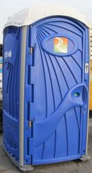 RENTALS OF PORTALOO  ... from Rts Construction Equipment Rental Dubai, UNITED ARAB EMIRATES
