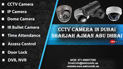 CCTV DUBAI from  Dubai, United Arab Emirates