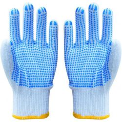 DOTTED HAND GLOVES from Alliance Group Abu Dhabi, UNITED ARAB EMIRATES