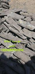 للبيع فحم نيجيري للشواء from Charcoal For Sale  Dameita,