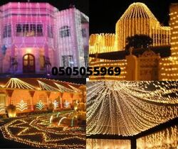 lighting rental 0505055969 from Car Parking Shades ( Al Muzalaat ) Sharjah, UNITED ARAB EMIRATES
