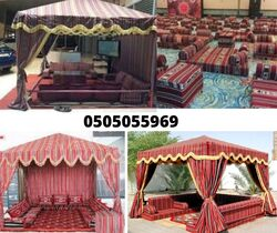 arabic majlis tents rental 0505055969 from Car Parking Shades ( Al Muzalaat ) Sharjah, UNITED ARAB EMIRATES