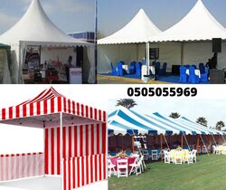 exhibition tents rental 0505055969 from Car Parking Shades ( Al Muzalaat ) Sharjah, UNITED ARAB EMIRATES