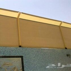 BOUNDARY WALL FABRIC PARTITION SHADES 0543839003 from Car Parking Shades ( Al Muzalaat ) Sharjah, UNITED ARAB EMIRATES