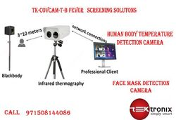 Thermal Camera in Uae From Tektronix Technology Systems Llc | Te