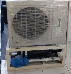 Water chiller / Tank water cooler in UAE from Pride Powermech Fze Ras Al Khaimah, UNITED ARAB EMIRATES