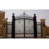 Gates and Grills Fabricators UAE