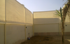 BOUNDRY WALL PARTATION IN UAE  +971553866226