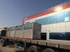 tank water cooling system in kuwait