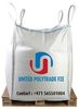 Bags Sacks Mfrs Distrs in UAE