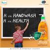 Freya liquid handwash