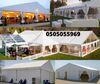 wedding tents rental 0505055969